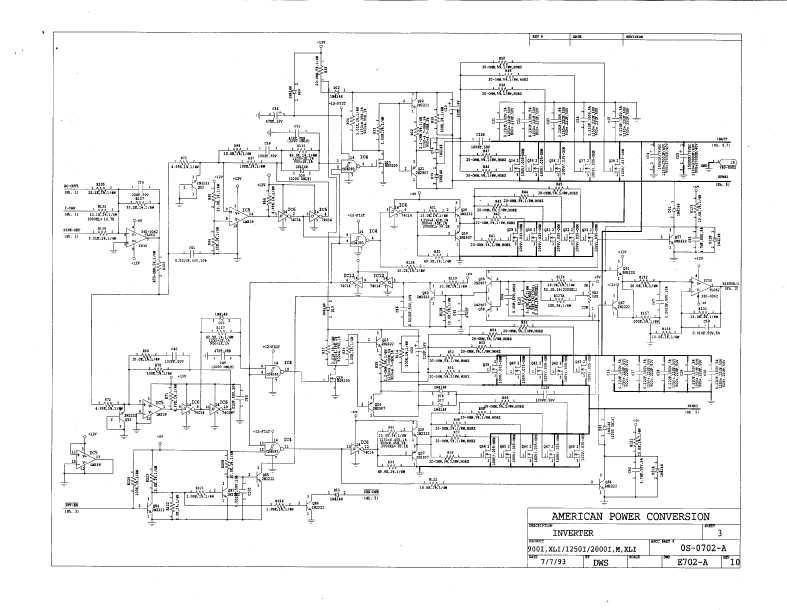 Powerman smart sine схема