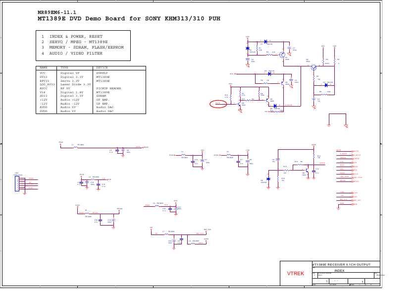 Схема эленберг ht 410