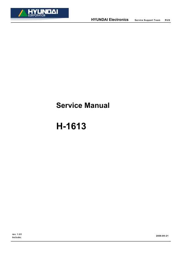 Hyundai H-1613 Инструкция - фото 3
