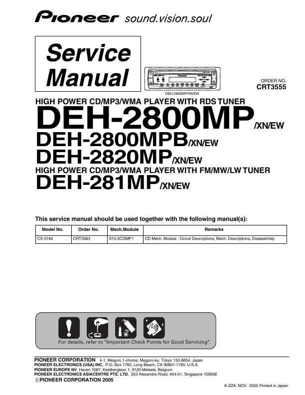 Pioneer deh 2820mp инструкция